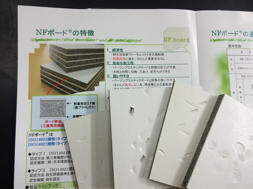 NF_IMG_2196